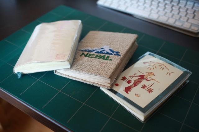 3冊の日記帳