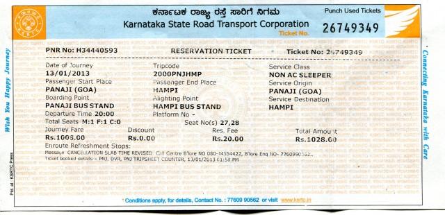 ハンピ夜行バス