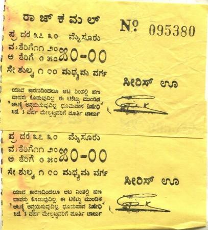 インド映画館のチケット