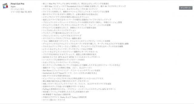 スクリーンショット 2013-12-20 7.50.19
