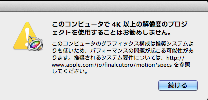 Motion5 4K