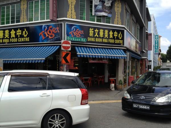 シンガポール食堂街