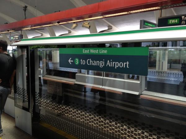 チャンギ空港までの電車