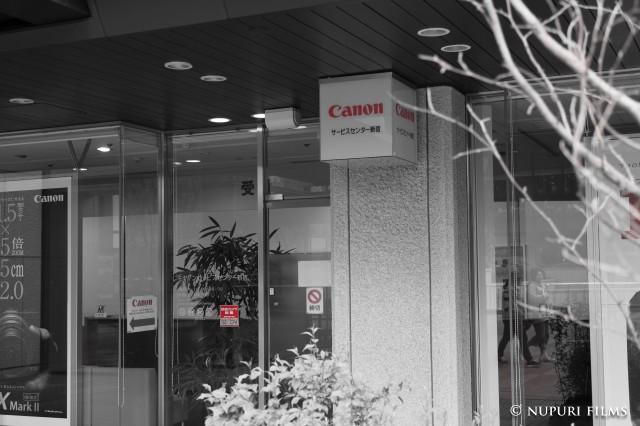 キャノンサービスセンター新宿