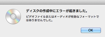 スクリーンショット 2014-07-02 9.51.39