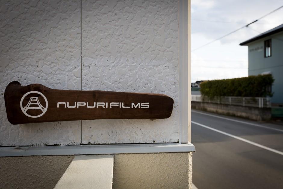 NUPURIFILMSの場所