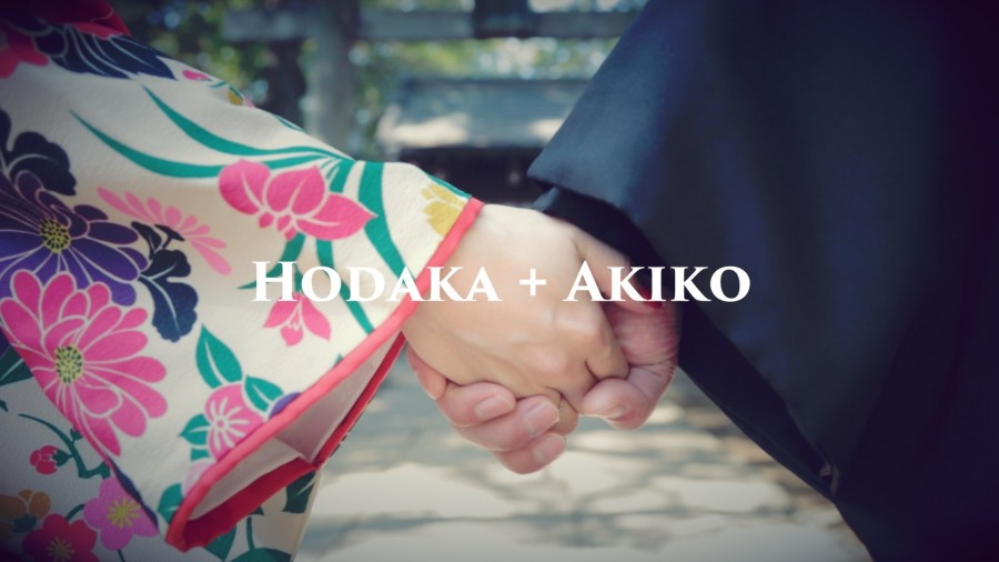 The Wedding of Hodaka & Aki Disc:1